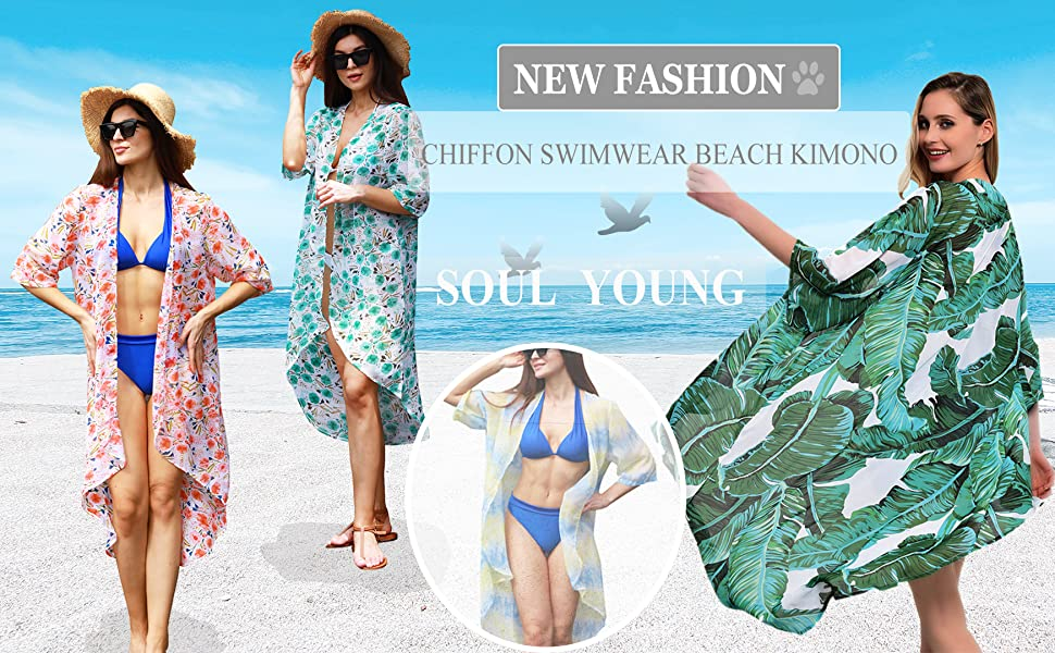 beach coverups womens Floral Kimono mothers day gifts open front Cardigan Maxi Dress green leaf palm