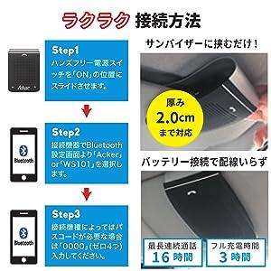 車載 ハンズフリー 通話 マイク 車 電話 運転 bluetooth イヤホン 携帯電話 ガラケー スマートフォン ワイヤレススピーカー ポータブル スピーカー ワイヤレス ぶるーつうす iPhone