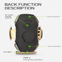 wireless charging car holder