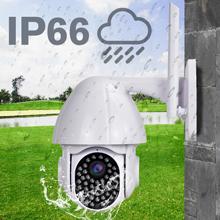 IP66 Water proof