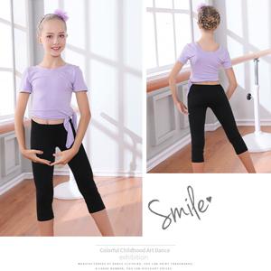 grils dance clothe