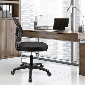 office chair without arms