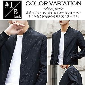 メンズ MA-1 ジャケット 黒
