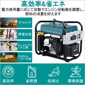 高効率発電機軽油