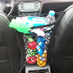 car netting organizer