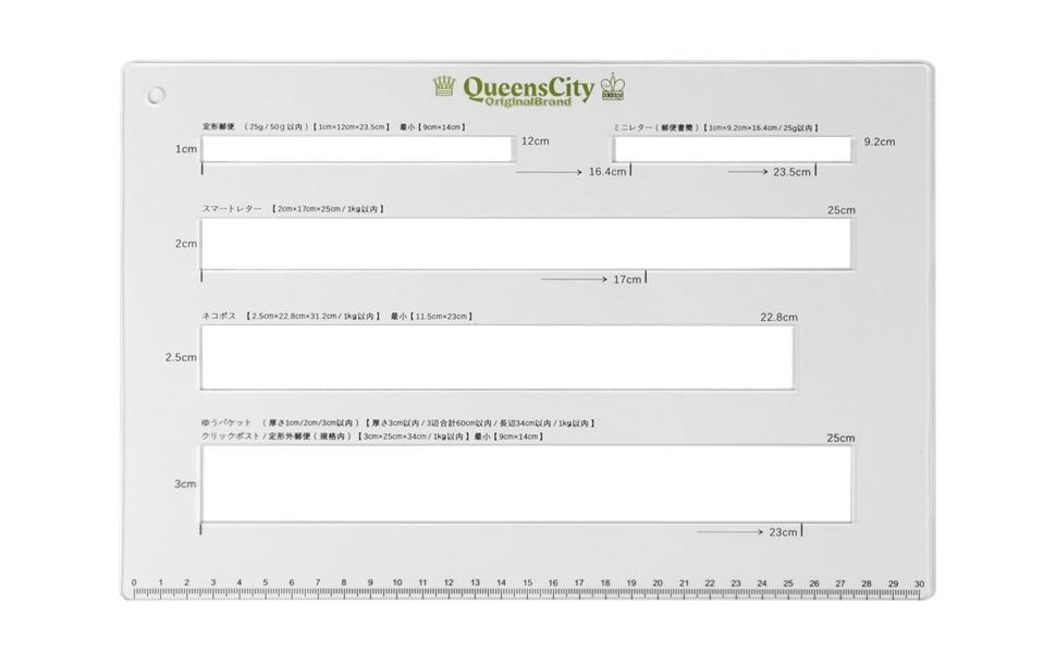 QueensCity 郵便 メルカリ クリックポスト ネコポス 定規 厚さ測定定規 早見表セット/5つ穴4㎜厚or2㎜厚アクリル板 3センチ厚さ 3㎝ 箱 メール便 郵便ポスト ポスト メルカリ