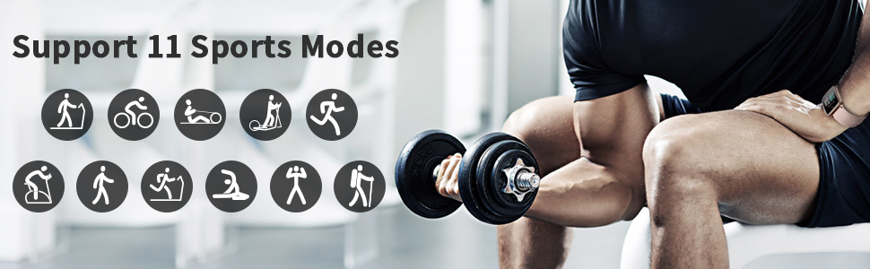 support 11 sports modes