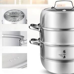 3 Tier Steamer Pot