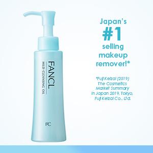 Mild Cleansing Oil_Japan's #1 makeup remover