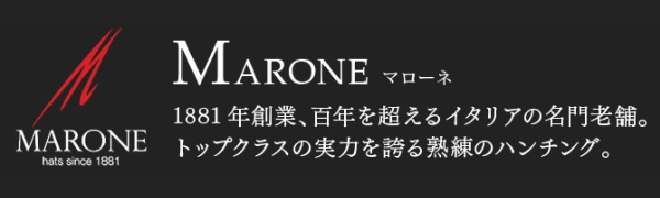 MARONE,マローネ,ロゴ