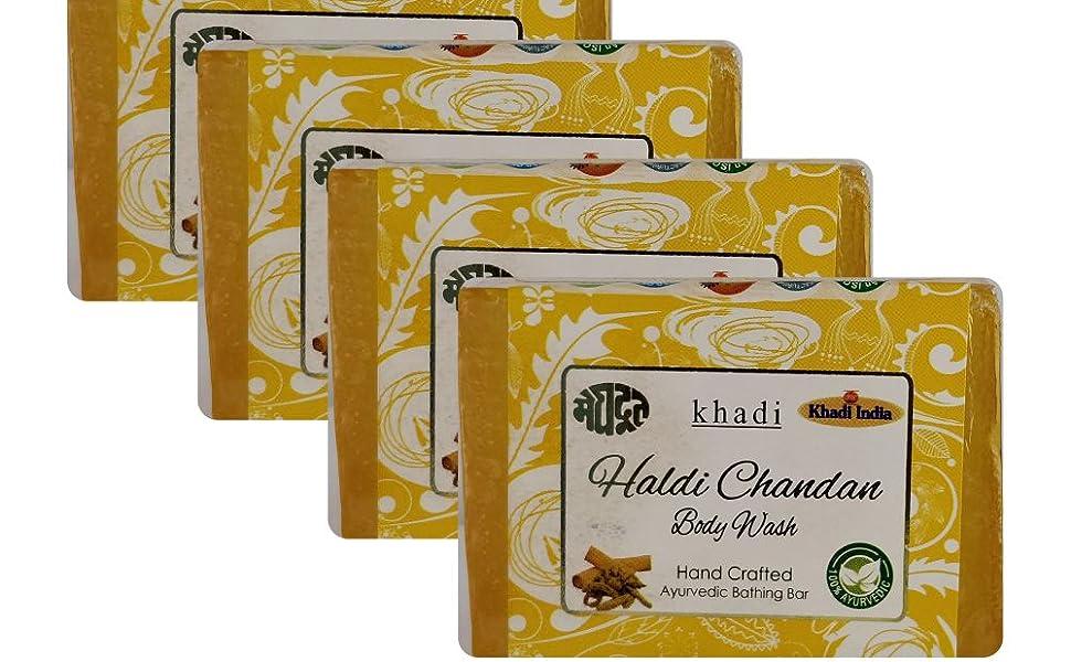 patanjali haldi chandan kanti soap, khadi haldi chandan soap, alex haldi chandan soap, haldi