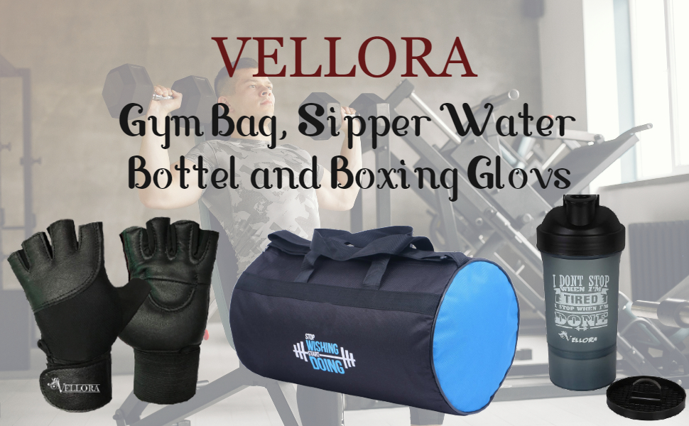 ym Bag with Sport Sipper Water Bottle and Gloves