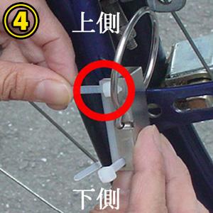 傘ホルダー取り付け方法