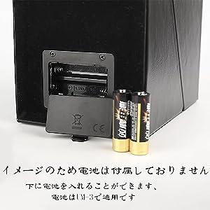 バッテリーコンパートメント
