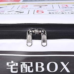 宅配ボックス 個人宅 宅配box たくはいbox 宅配用ボックス たくはいぼっくす 折りたたみ 戸建て マンション 大容量 防水 保冷 置き配 宅配 ボックス 置き配ボックス