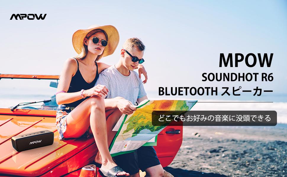 Soundhot R6 bluetooth speaker