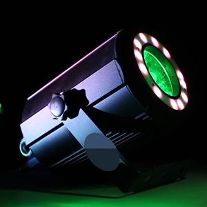 LED focusing light