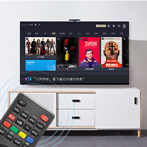 universal remote for smart tv