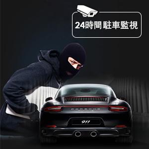 ドラレコ ランキング ドライブ レコーダー 駐車監視 前後 車内 令和 車内車外 24時間 電源直結コード