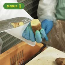 手作業で、 生姜をカットしていく。