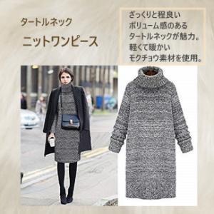 1/2 style (Nibunuichi Style) Spring Autumn Winter Retro Knit Neat Sexy Body Cover Dress Women