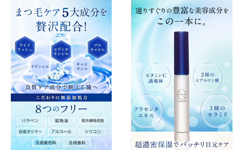 Majorica Majorca Heroine Makeup Mascara False Eyelash Adhesive Eyelash Serum Tear Bag emarked Perm Liquid Lumigan Night Eye Bote Canmake Iraceed Shiseido Bureler Eyebrow