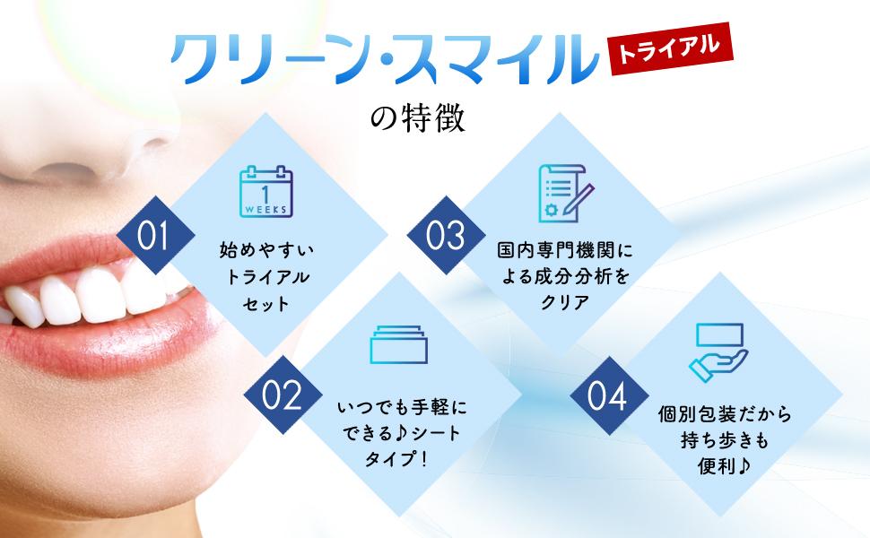 白く シート する を 歯 【海外製・最強】ホワイトニング歯磨き粉の人気おすすめランキング6選|Besme [ベスミー]