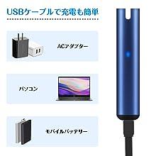 usbケーブル 充電簡単
