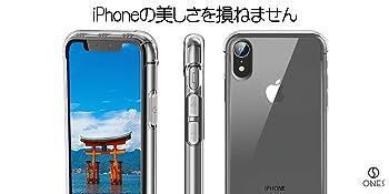 xr case iphone xr case 米軍 mil 軍事 規格 iPhoneの美しさを損ねません