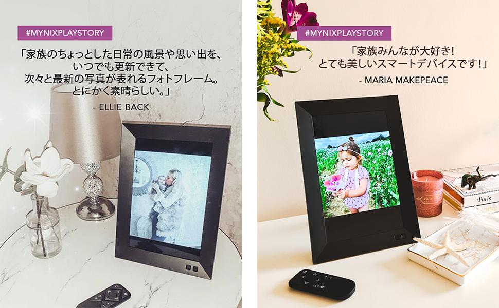 smart digital photo frame