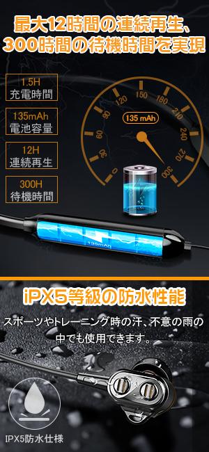 大容量バッテリー 防水