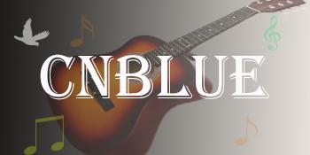 CNBLUE guitar