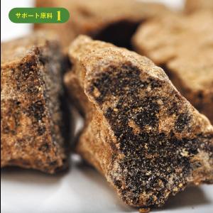 鹿児島県産 黒糖を使用。