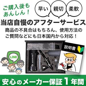 RAYWOOD エアブラシ δ(デルタ) RW-084 セット USB 充電式 コンプレッサー ダブルアクション 自動電源 オートスイッチ カップ 口径0.3mm 小型 プラモ 模型 塗装 アート