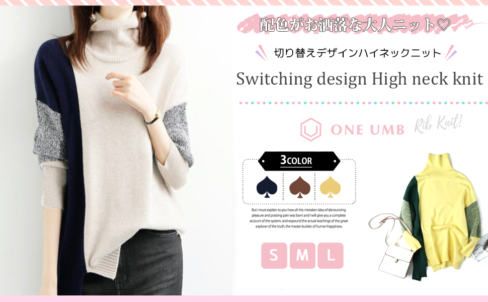 Bi-color High Neck Turtleneck Knit Sweater, Pullover Top, Long Sleeve, Thick, Large Size, Slimming, Body Covering Casual, Autumn, Winter, Fall and Winter