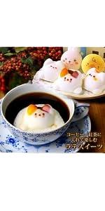 Latte ラテ マシュマロ ラテマル・動物っこセット5個入×2箱