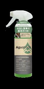 AguaMirai PROFESSIONAL 460ml ボトル