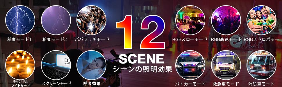 ライブ tiktok ビデオチャット 音楽MV撮影 RGBカラフル