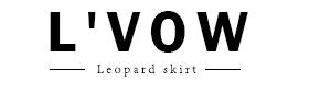 Leopard skirt for women