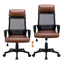 9  YAHEETECH Ergonomic Mesh Office Chair with Leather Seat, High Back Task Chair with Headrest, Rolling Caster for Meeting Room, Home Brown e024aef3 ebc3 45db bfb5 a10fa93165b5
