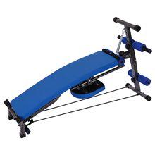 compact indoor rowing machine