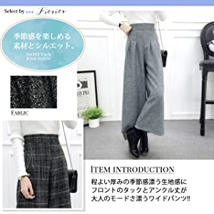 Wide Pants, Long Pants, Ankle Short, Casual, Winter, 9/4 Length, Gaucho Pants, Gaucho Pants, Tucked Waist, Elastic Cover, Large Size, Winter, Women's, Slimming, Winter, Casual
