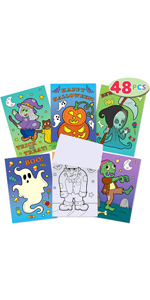 48 Pack Halloween Coloring Books