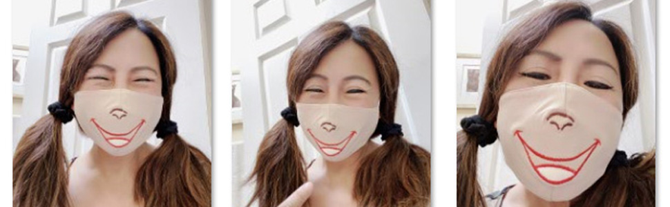 sunne tripical funny face mask