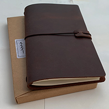 travelers notebook in dark brown with gift box packaging