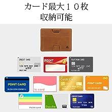 【カード最大10枚収納可能】