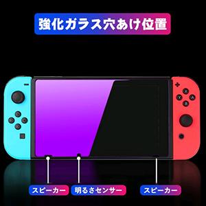 Nintendo Switch ガラスフィルム