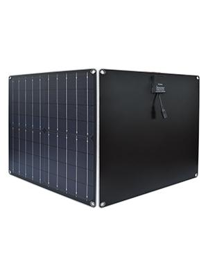 20 watt solar panel