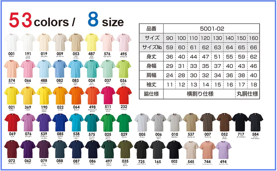 Tシャツ Tshirts  半袖 綿 コットン よれない 厚めの生地 ギフト プレゼント ラッピング