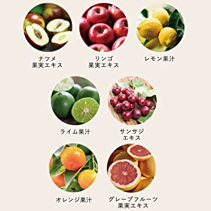 7種の果実エキス